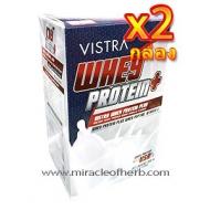 Vistra Whey Protein+ (2 boxes - 15 Sticks/box)