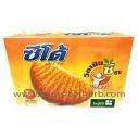 Sedo Healthy-Gummy Vitamin C Orange Flavour (30 Pieces)