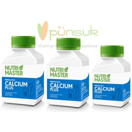 http://punsuk.com/1166-4459-thickbox_default/nutri-master-boncal-plus-2-x-60-capsules-free-30-capsules.jpg