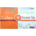 Wellgate FirMe Coles-O (30 Tablets)