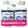 Lynae Tri Amino Acid BUY 2 GET 1 FREE (60+60 Capsules + Free Calcium Chews 1 Soft Chews)