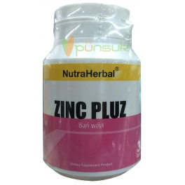 http://punsuk.com/1457-2775-thickbox_default/nutraherbal-zinc-plus-30-capsules.jpg