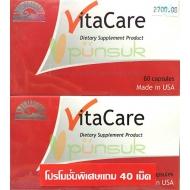 Lynae Dr.Lee&Dr.Albert VitaCare (3 x 60 Capsules + Free 40 Capsules)