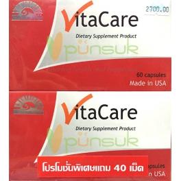 http://punsuk.com/1513-2867-thickbox_default/lynae-drleedralbert-vitacare-3-x-60-capsules-free-40-capsules.jpg