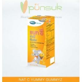 http://punsuk.com/165-3947-thickbox_default/mega-we-care-nat-c-yummy-gummyz.jpg
