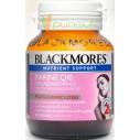 Blackmores Marine Q10 Collagen Advance (60 Capsules)