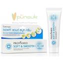Provamed Soft & Smooth Cream 40g.