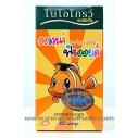 Biogrow Orange Flavour Fish Oil (60 Capsules)