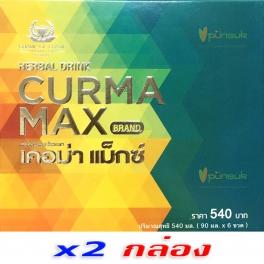 http://punsuk.com/2174-4316-thickbox_default/curma-max-6-x-2-.jpg