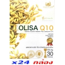 CCI OLISA Q10 โอลิซา คิวเท็น (30 Capsules) x 24 กล่อง