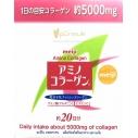 Meiji Amino Collagen 5000 mg - Refill (แบบรีฟิล) 140g.