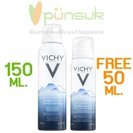 VICHY EAU THERMALE mineralizing thermal water 150ml. + FREE! thermal water 50ml.