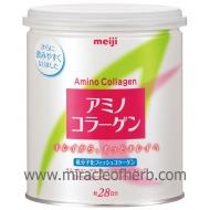 Meiji Amino Collagen 5000 mg
