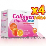 Vistra Collagen Peptide 4000 Orange Flavour (4 boxes - 10 sachets/box)