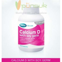 http://punsuk.com/63-3920-thickbox_default/mega-we-care-calcium-d-with-soy-germ-30-capsules.jpg
