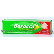 Berocca Fruity Flavour (15 Effervescent Tablets)
