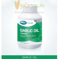 MEGA We care Garlic Oil (100 Capsules)