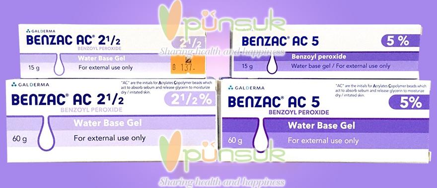 Galderma Benzac
