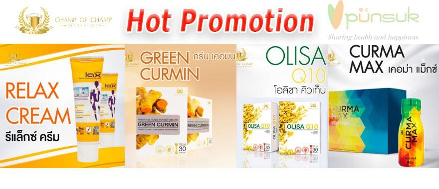 CCI GREEN CURMIN + OLISA Q10 + RELAX CREAM