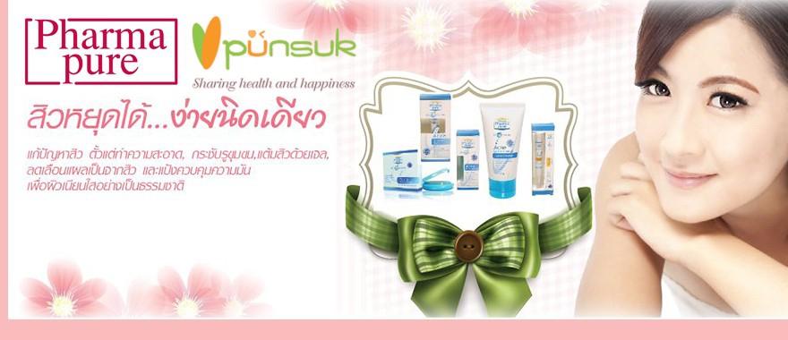 PharmaPure