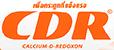 CDR : ซีดีอาร์