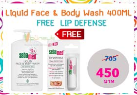 SEBAMED : BUY 1 GET 1 FREE : SEBAMED LIQUID FACE & BODY WASH (PUMP) 400 ml. + FREE! SEBAMED LIP DEFENSE 4.8 g.
