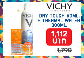 VICHY NEW SET IDÉAL SOLEIL DRY TOUCH 50ML. (ผิวผสมถึงผิวมัน) + VICHY EAU THERMALE MINERALIZING THERMAL WATER 300ML.