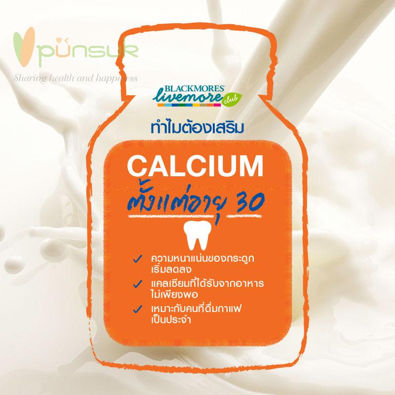Blackmores Calcium