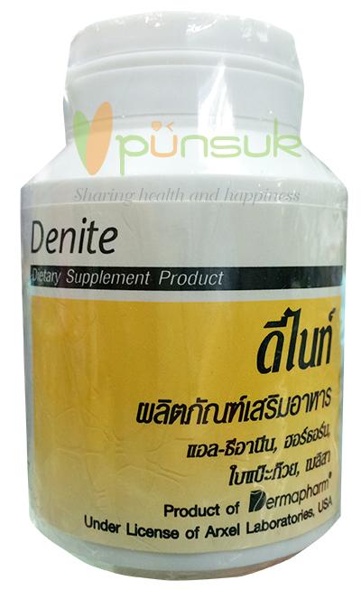 Dermapharm Denite (20 Capsules)