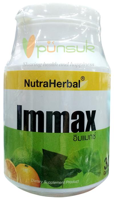 NutraHerbal Immax (30 Capsules)
