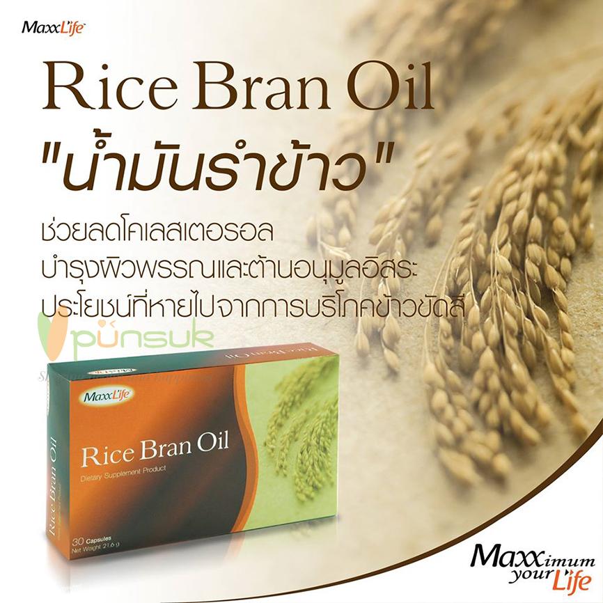 MaxxLife Rice Bran