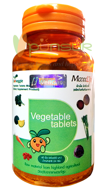 MaxxLife Vegetable tablets (60 tablets)