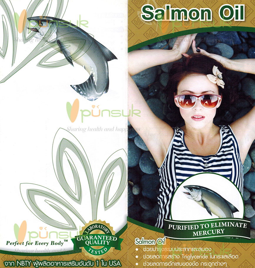 Nature's Bounty Salmon Oil 1000mg