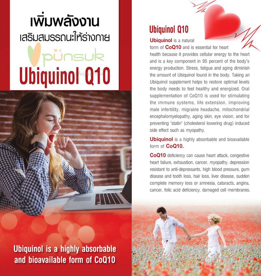 NUTRAKAL Ubiquinol QH (30 Capsules)