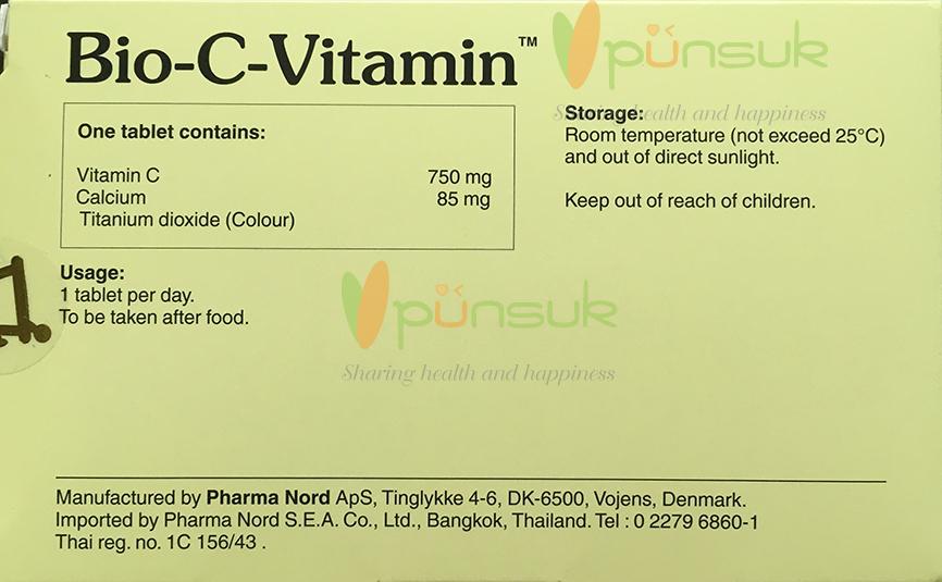 Pharma Nord Bio-C-Vitamin (60 tablets) ฟาร์มา นอร์ด ไบโอ-ซี-วิตามิน