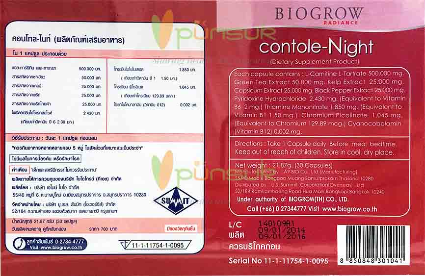Biogrow Contole-Night (3 x 30 Capsules) + FREE! Contole Forr Men (30 Tablets)