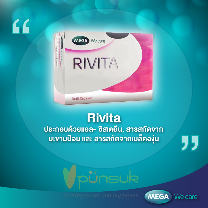MEGA We care RIVITA