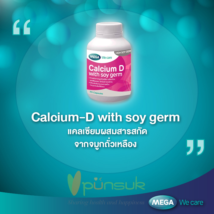 MEGA We care CALCIUM-D with soy germ