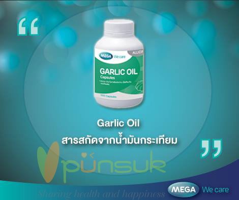MEGA We care Garlic Oil