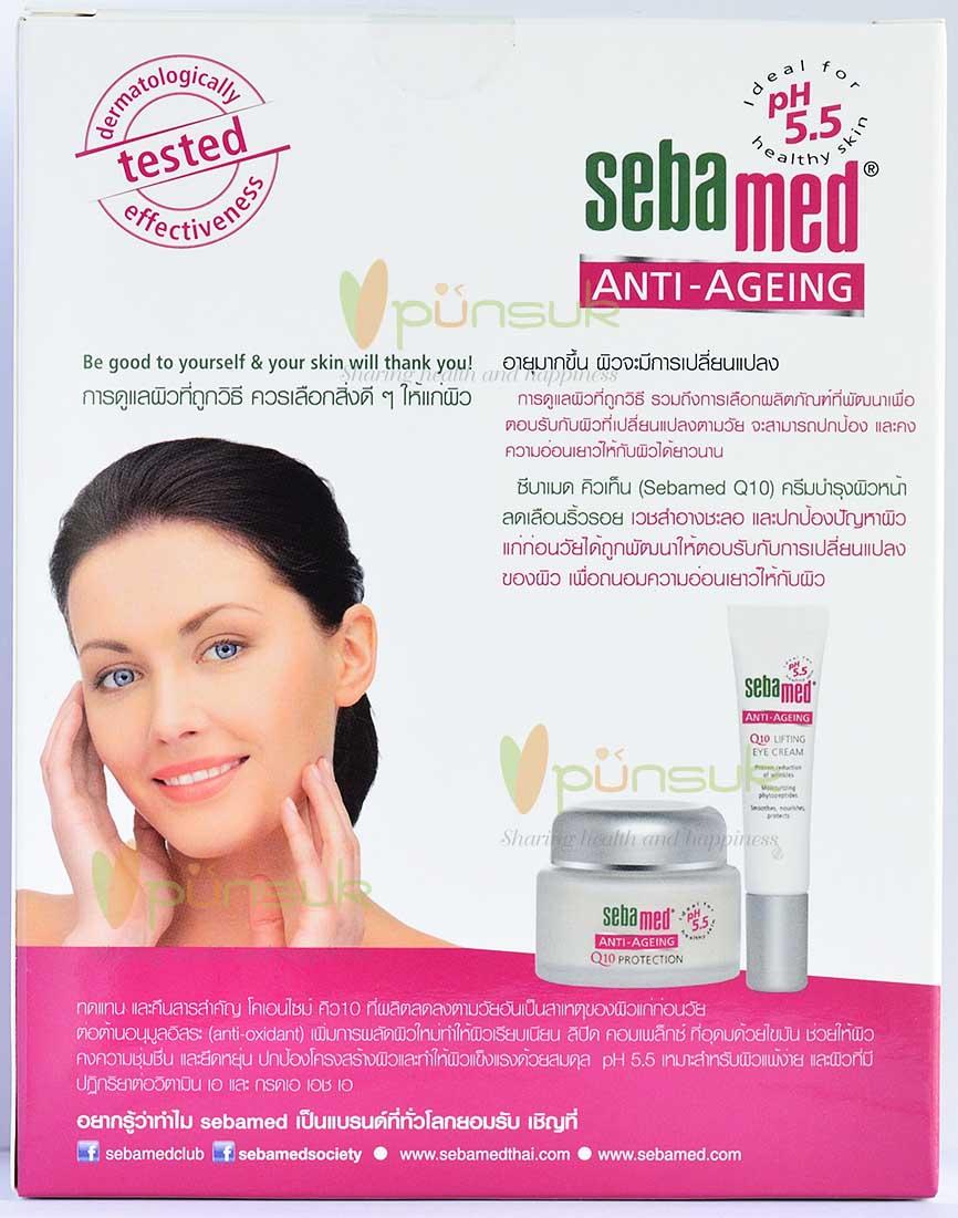 SEBAMED :: SET FREE : ANTI-AGEING Q10 PROTECTION CREAM 50 ml. + FREE! SEBAMED ANTI-AGEING Q10 LIFTING EYE CREAM 15 ml.