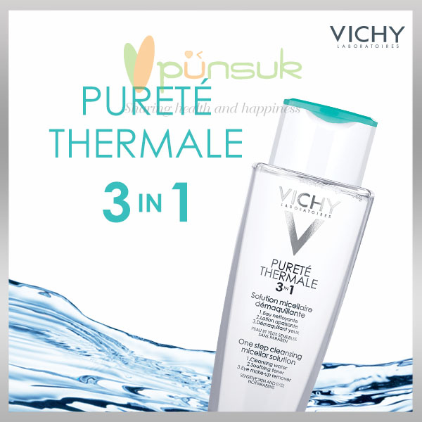 VICHY PURETE THERMALE 3in1 Micellar Solution 200ml.