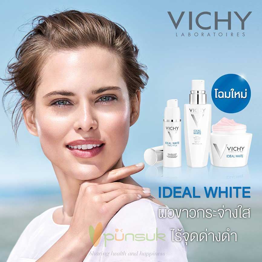 VICHY IDEAL WHITE Brightening Deep Cleansing Foam 100ml.