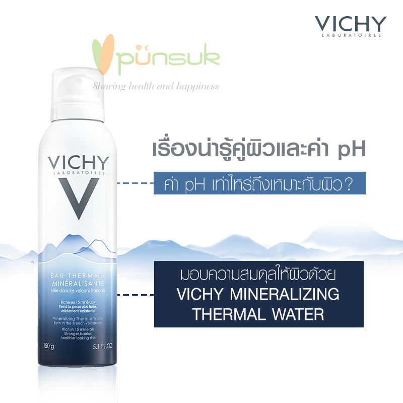 VICHY EAU THERMALE mineralizing thermal water 300ml. (Value Pack)