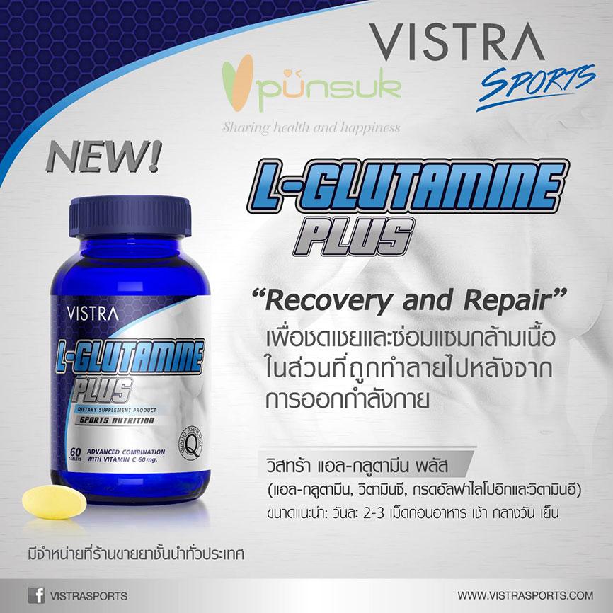 Vistra L-Glutamine Plus (60 Tablets)