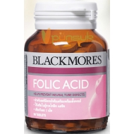 Blackmores Folic Acid (90 Capsules)