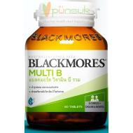 Blackmores Multi B (120 Capsules) แบลคมอร์ส วิตามินบี รวม