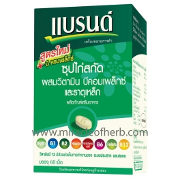 https://punsuk.com/229-235-thickbox_default/brand-s-iron-vit-b-complex-with-essence-of-chicken.jpg