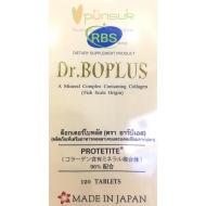 Dr.BOPLUS ด็อกเตอร์โบพลัส (ตรา อาร์บีเอส RBS) 120 เม็ด