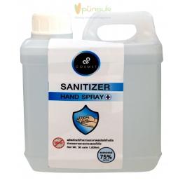https://punsuk.com/2809-6008-thickbox_default/g-cosmet-sanitizer-hand-spray-alcohol-75-1000ml.jpg
