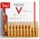 VICHY LIFTACTIV Peptide-C Anti Ageing Ampoules (1.8มล. x 30แอมพูลแก้ว) วิชี่ ลิฟแอ็คทีฟ สเปเชียลลิสต์ เปปไทด์-ซี เอนไท-เอจจิ้ง